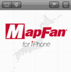 MapFan for iPhone がVer.1.4にアップデート