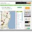 福島県エリアマップ
