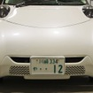 EV試作第1号車のSIM-LEI(シム・レイ)