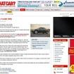 MINIのフルライン化計画を報じた英国『WHATCAR?』