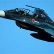 F-2(資料画像)