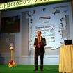 アングルCEOの後ろのスクリーンには、レーザーレンジファインダでエイバ(青)が取得した会場のマップが表示されている。