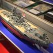 タミヤ350分の1戦艦大和(全日本模型ホビーショー11)