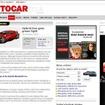 三菱自動車の益子修社長の「次期ランサーエボリューションはハイブリッド」との発言を伝えた英『AUTOCAR』