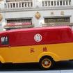 日産自動車が保有する日産81型バン。もともと三越が配送などに使っていたそのものをレストアした。