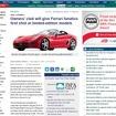 フェラーリ会長の富裕層ビジネス強化発言を伝えた『オートモーティブニュース』