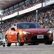 富士スピードウェイで先行公開されたトヨタの新型FRスポーツ 『86(ハチロク)』