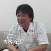 ホンダ 二輪 ニューミッドコンセプトシリーズ開発者