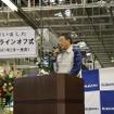 スバル富士重工業、軽自動車の生産を終了。2月28日、社長挨拶