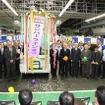 スバル富士重工業、軽自動車の生産を終了。2月28日