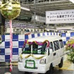 スバル富士重工業、軽自動車の生産を終了。2月28日、サンバーのロールオフ