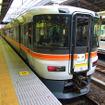 JR東海373系による普通電車(東京-静岡)も消滅