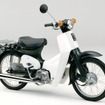 SUPER CUB 50 BUSINESS(1991年)