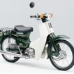 SUPER CUB 50 BUSINESS(1998年)