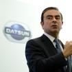 日産自動車のカルロス・ゴーン社長兼CEO(参考画像)