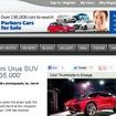 ランボルギーニ URUSの市販版の価格に言及した英『car』