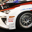 GAZOO Racing LEXUS LFA No.83