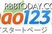 「hao123」ロゴ