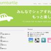 ライドシェア紹介サイト「のってこ!」