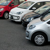 VW up!の集合写真