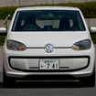 VW up! (move up! 2ドア)