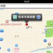 ターン・バイ・ターン・ナビでの目的地検索。地点検索ではクラウド上のデータを参照するため、最新の施設・地点情報にも対応する。