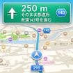 ルート案内中の画面。道路名でルート案内するのは、アメリカ式のカーナビであるためである。