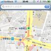 iOS 5までで採用されていたGoogle Mapsベースの地図アプリ。これまでのiPhoneでおなじみの地図だが、よく見るとバランスよく情報が掲載されている。
