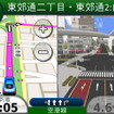 a364a21f6b GARMIN nuvi 2790V インプレ後編】豊かな拡張性で他社PNDやスマホアプリ ...