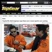 トヨタの新型スポーツカー開発計画を伝えたフィリピン版『Top Gear』