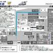 関東鉄道 車両基地公開イベント