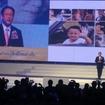 タイトヨタの設立50周年記念式典