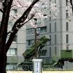 今年4月の飛翔体発射時にも今回と同様、防衛省本庁内にパトリオットPAC3が配備されている。
