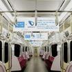 小田急、環境PR列車を運行