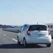 日産ノート エコドライブチャレンジが開催、横浜〜名古屋の往復約650kmの道のりで燃費アタックをおこなった。