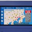 東京メトロ、駅改札ディスプレイで災害情報を発信