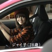 トヨタ自動車「ドラえもん」実写化CM第10話「のび太の学科試験」篇