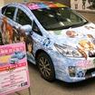 アニメ「ガールズ&パンツァー」公式痛車のプリウスが240万円で販売される(C)GIRLS und PANZER Projekt