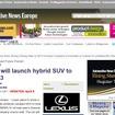 レクサスの小型SUV計画を伝えた『オートモーティブニュース』欧州版