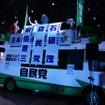 自民党ブースには街宣車も展示。来場者が演説を模擬することもできた。