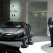 「NSXコンセプト」を横に、中国でのAcura展開を語るホンダの伊東孝伸社長