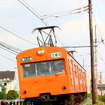 秩父鉄道1000系の1003号編成。国鉄時代の塗色(オレンジバーミリオン)が再現されている。