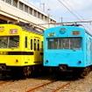 国鉄時代の塗色(スカイブルー)を再現した1001号編成と、秩父鉄道の旧塗装を再現した1007号編成。1007号は2012年に引退している。