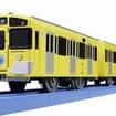 会場で先行発売される「オリジナルプラレール『西武鉄道9000系』」。