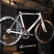 レクサスブランドの自転車