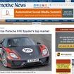 ポルシェ 918 スパイダーがまだ購入できると伝えた『オートモーティブニュース』