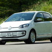 VW white up!