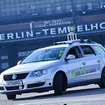 AUTONOMOS LABSの自動運転車両 「Made In Germany」