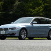 BMW320i xDrive Touring Modern(参考画像)