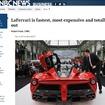 ラ・フェラーリの完売を伝えた米『NBCニュース』の電子版